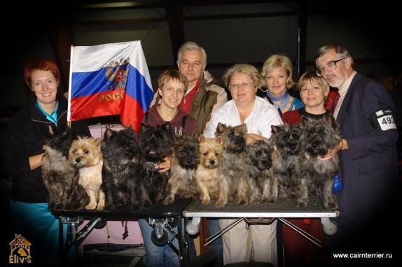Фото владельцы с керн терьеры из дома Еливс на Чемпионате Европы в Словении.