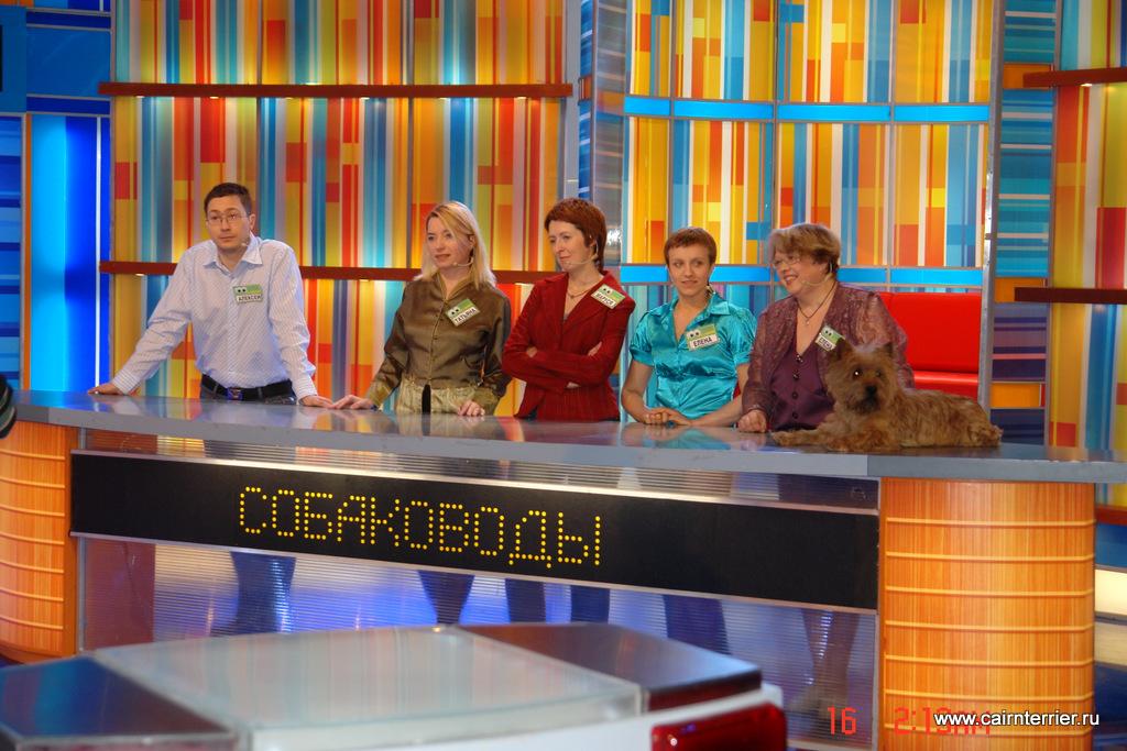 "Питомник Еливс на телевизионной программе ""Сто к одному"""