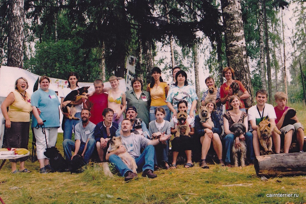 Фото владельцев с керн-терьерами на празднике «День керн терьера 2004» на берегу Круглого озера.