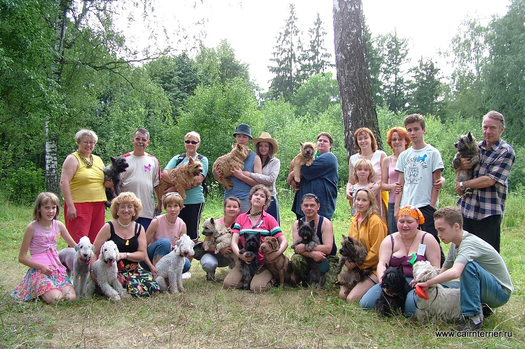Фото владельцев с собаками на празднике «День керн терьера 2005»