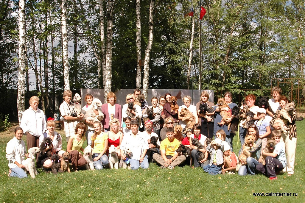 Фото группы владельцев с собаками на празднике 2007 года